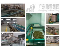 JDB Group-Herbal tea production line (800cans/min)