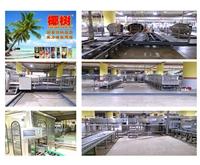 椰树-椰子汁千赢国际qy88vip